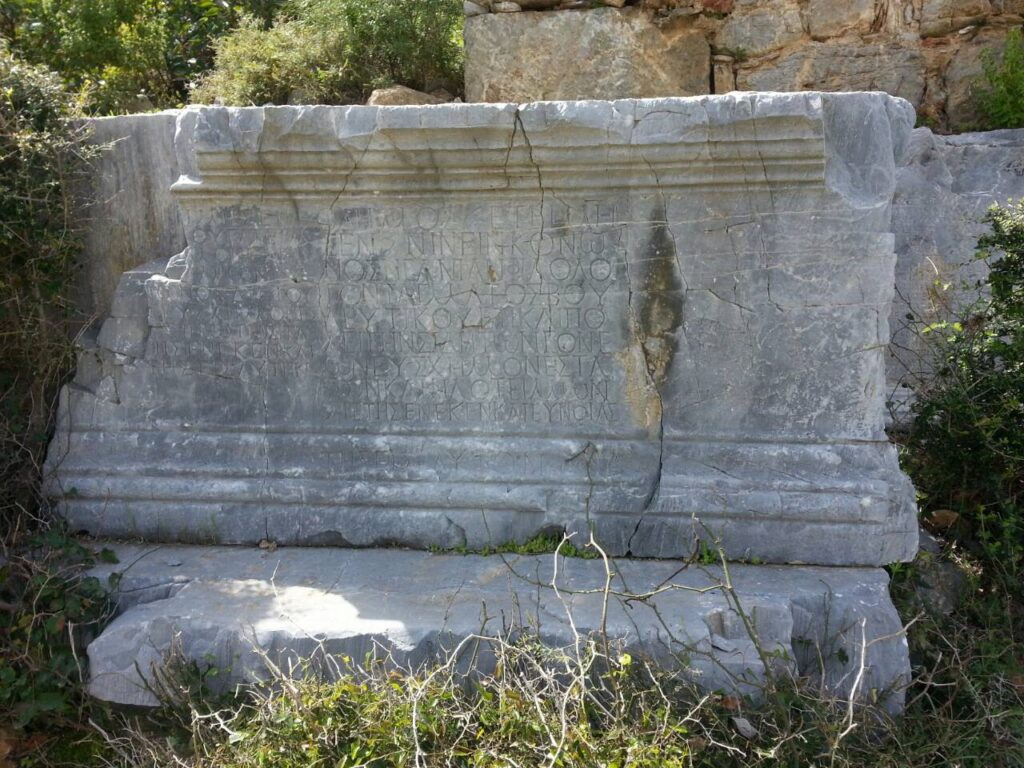 греческие надписи
